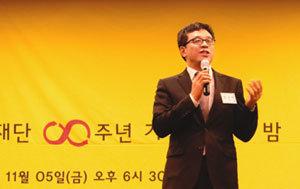 로하스 경영대상 받은 유한킴벌리 최규복사장