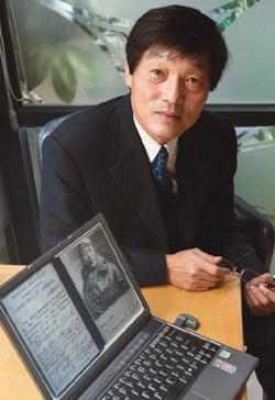 한국 공군 최초의 장교 故 박희성 선생 유해 봉환 주역 한우성 기자