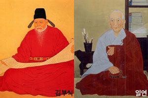 중국식 유교질서 추구한 사대주의자 김부식…한민족의 역사적 정체성 구현한 민족주의자 일연