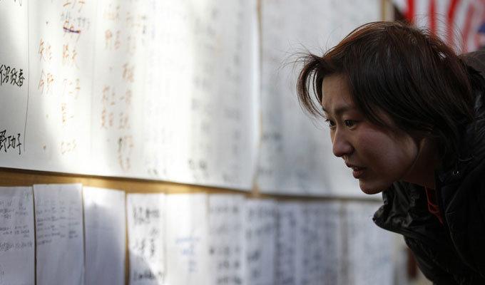 동일본 대지진과 겨울연가