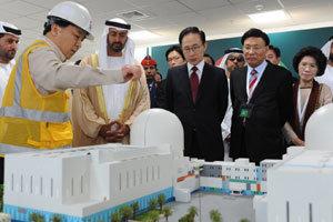 한국이 UAE 방사성폐기물 부담도 떠안나