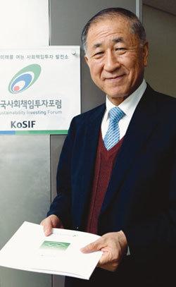 '착한 음악회'여는 한국사회책임투자포럼 이사장 김영호