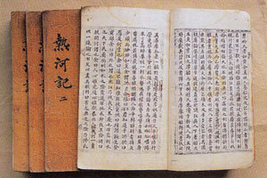 조선의 근대화 추구한 실학적 실용주의자 박지원…중국어공용화론 제창한 급진 개혁주의자 박제가