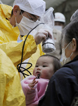 '방사능 수치 낮으니 무해하다'는 정부 설명은 거짓말!