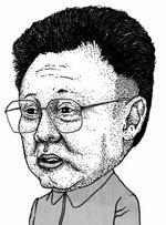 """""""금강산 팔아 달러 벌겠다"""""""