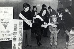 저출산·고령화, 저성장·양극화 극복하는 한국형 복지국가 설계해야
