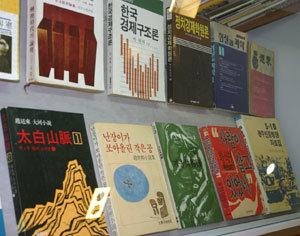 위험한 책 '금서'가 결국 세상을 바꿨다