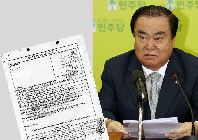 문희상 민주당 의원과 경기저축은행 의혹