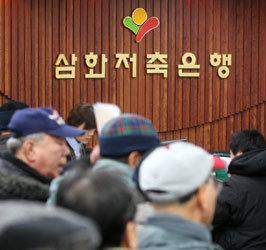 박근혜의 '아슬아슬한 올케' 서향희 이야기
