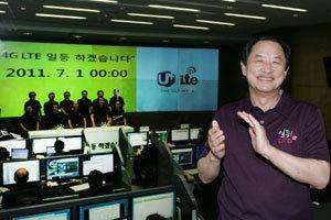 4세대 LTE, LG U+판 뒤집을까?