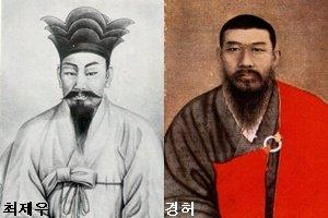 민중지향적 평등주의 구현한 동학 창시자 최제우, 전통불교 혁신하고 중생 교화에 몸 바친 경허