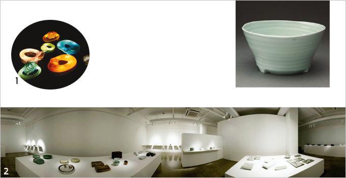 yido gallery