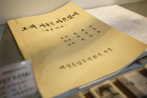 건축가 김원, 경기도 구리시에 박완서 자료관 짓는다