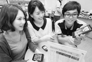 '투명한 가격' 요지경 통신 시장에 변화의 신호탄 쐈다