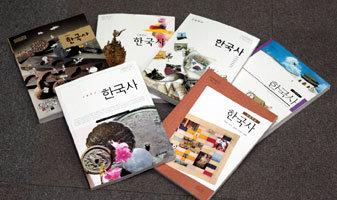 '오류투성이' 고교 한국사 검정교과서