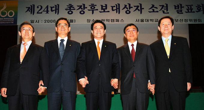 인권위원장 취임과 곽노현과의 인연