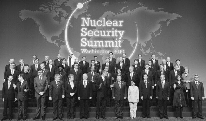 제2부 서울 핵안보정상회의 Ato Z