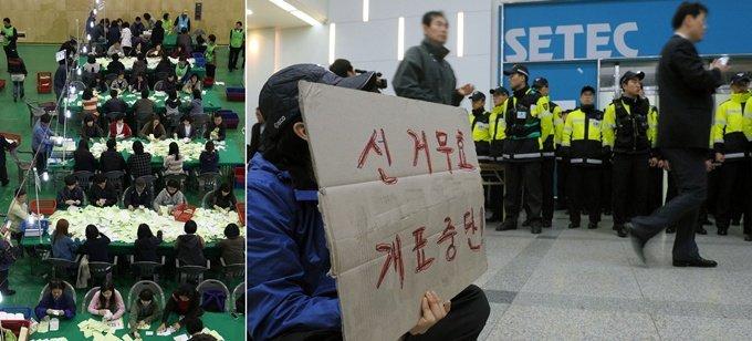 """선관위 선거사무 허점투성이…""""부정선거 논란 자초"""""""