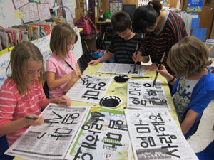 미국 오스틴 시 학생들의 한국어 열풍