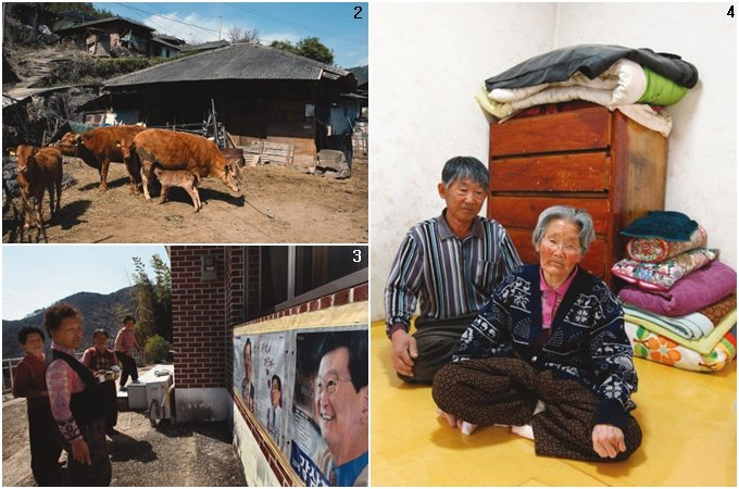 30년 전 상흔 잊은 경남 의령 궁류·대현마을