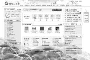 세계적 수준 나라장터 가격 관리 구멍 숭숭