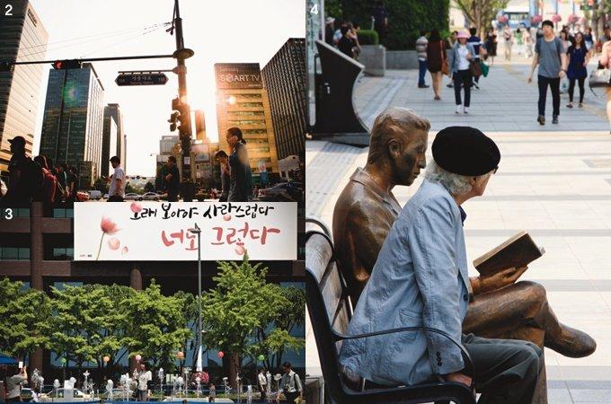 서울의 정치·경제·문화를 아우르다