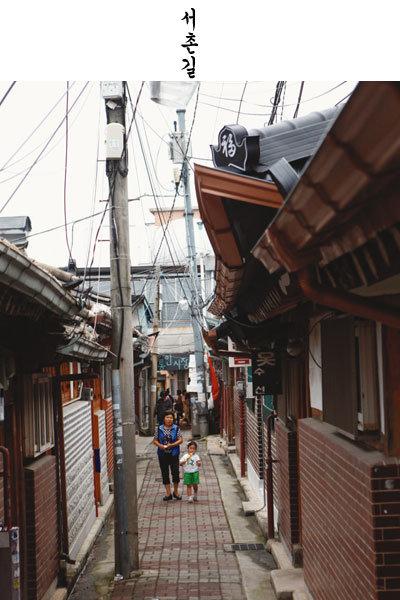 사라진 서울, 그 골목길 돌담이 西村에 있네