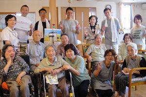 일본 2위 제약사  아스텔라스