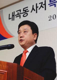 'MB 내곡동 사저 터 매입 의혹' 수사 이광범 특별검사