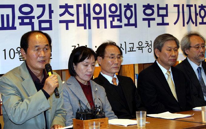 """""""곽노현 정신 계승 학교 중심 공동체 만든다"""""""