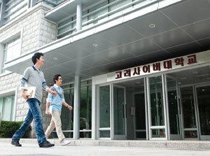 국내 유일 '케어기빙' 교육 특성화 돌봄과정은 고령화 시대 '힐링캠프'