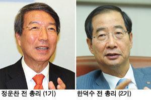 '통섭 공부' 함께 한 기숙사 인맥 '통합 정치' 단결력 발휘할까?