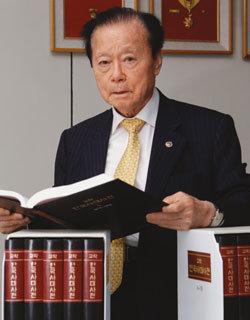 17년 大作 '교학 한국사대사전' 펴낸  교학사 대표 양철우
