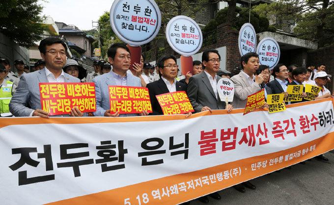 국민적 요구가 법 개정 動因 '사법의 정치화' 반복될까 우려