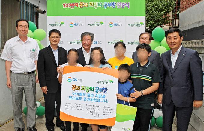 3년 연속 'DJSI 월드' 선정