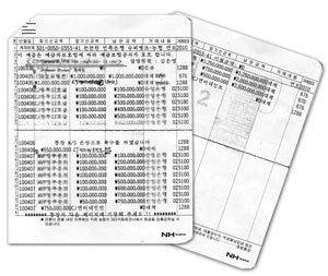 CJ E&M 페이퍼컴퍼니 계좌로 48억 거래 의혹