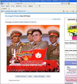 """""""북한 매체 완전 개방하고 AM 주파수로 北에 뉴스 쏴야"""""""