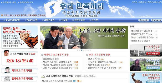 이석기 '한 자루 총' 사상은 김정일이 완성한 '총대철학'