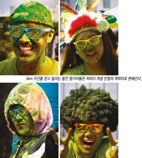 Color Me Rad Korea