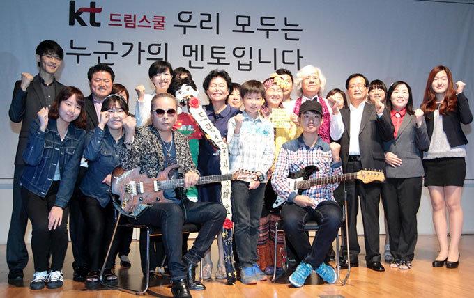 KT 청소년 멘토링 플랫폼 '드림스쿨'