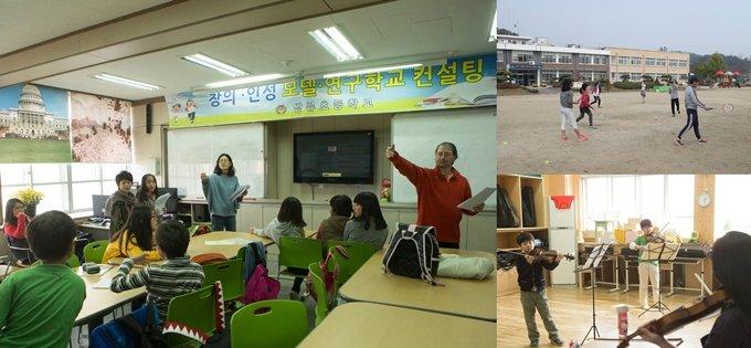 세종시 쌍류초등학교의 화려한 변신