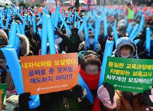 정부보조금 펑펑 쓰고도 어린이집은 부실, 부모는 분통