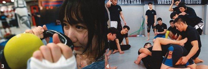 종합격투기 체육관 '멀티 짐'