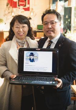 '디지털 에이징(인터넷자료 영구삭제방법)' 개발한 송명빈·이경아 부부