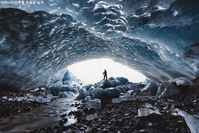파란 동굴
