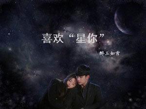 드라마, 영화, K팝, 미용, 쇼핑…혐한(嫌韓) 가라앉힌 한류 3.0 열풍