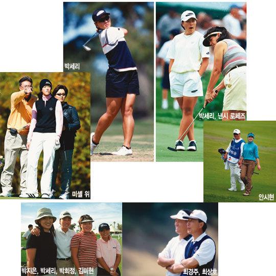 세계에 우뚝 선 골프 영웅들 환희와 눈물