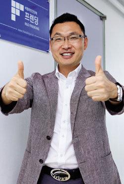 학교폭력·왕따 예방 비영리단체 '프렌딩' 백두원 대표