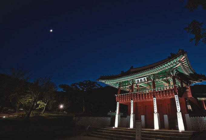 유네스코 세계유산 남한산성
