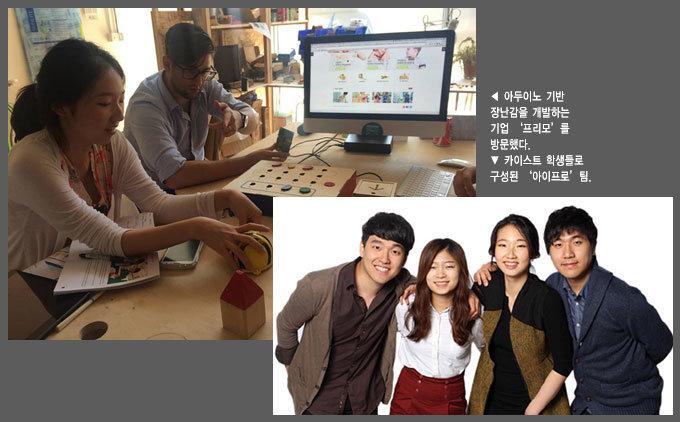 '작고 쉬운 컴퓨터'로 공학교육 → 제품화 직행